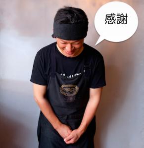 松本市合コン居酒屋侍小僧