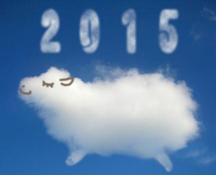 スクリーンショット 2015-01-05 18.53.54
